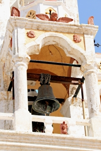 One of the bells